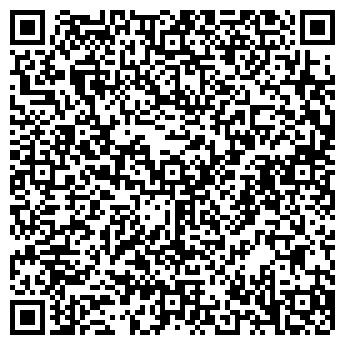 QR-код с контактной информацией организации А.С.С., ООО