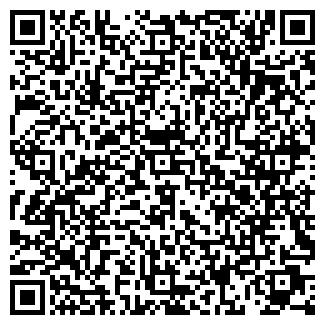 QR-код с контактной информацией организации КРОЛ
