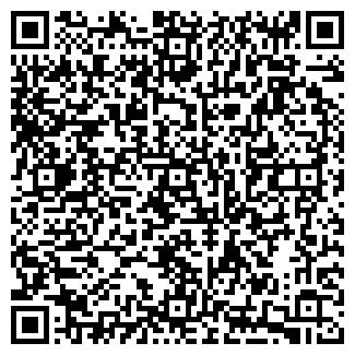 QR-код с контактной информацией организации СОФИЙСКИЙ