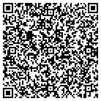QR-код с контактной информацией организации СТРОЙИНВЕСТ СОЮЗ, ООО