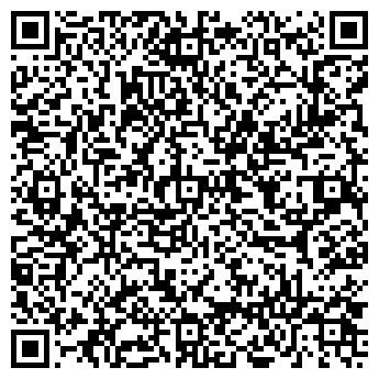 QR-код с контактной информацией организации ООО АЛСИМА