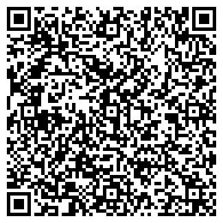 QR-код с контактной информацией организации ЗАО АРОМАТ