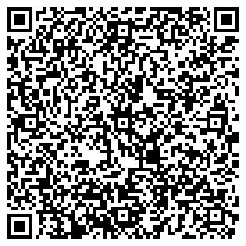 QR-код с контактной информацией организации ВЕРЕСК ТД