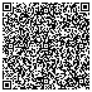 QR-код с контактной информацией организации ИЛВЕС КОМПАНИ, ООО