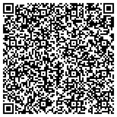 QR-код с контактной информацией организации РЕГЛАМЕНТСЕРТ СЕВЕРО-ЗАПАДНЫЙ НАУЧНО-ТЕХНИЧЕСКИЙ ЦЕНТР ИСПЫТАНИЙ И СЕРТИФИКАЦИИ, ООО