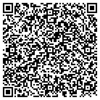QR-код с контактной информацией организации 1 ГОСТТЕСТ ЦЕНТР СЕРТИФИКАЦИИ И КОНСАЛТИНГА