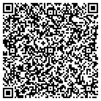 QR-код с контактной информацией организации РИФ ОП, ООО