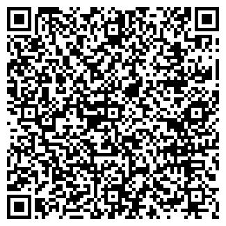 QR-код с контактной информацией организации АРГУС-С