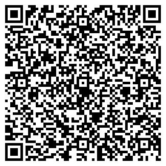 QR-код с контактной информацией организации ГРЭЙК