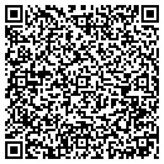 QR-код с контактной информацией организации КВАРС СМНУ