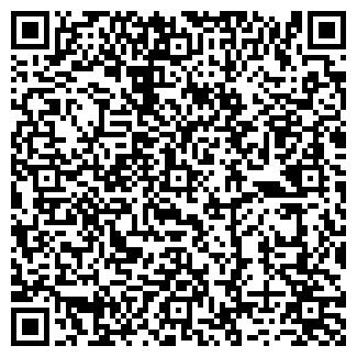 QR-код с контактной информацией организации МАРЭЛ