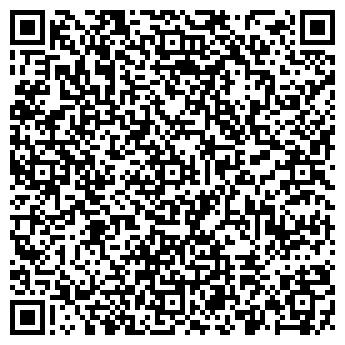 QR-код с контактной информацией организации БИЗДИН ЖАНАЛЫК ГАЗЕТА