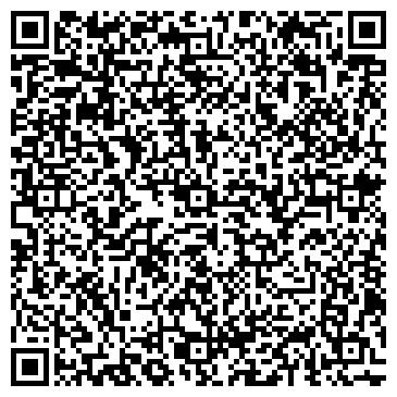 QR-код с контактной информацией организации ДСЛ ИНТЕГРЕЙТЕД СИСТЕМЗ, ООО