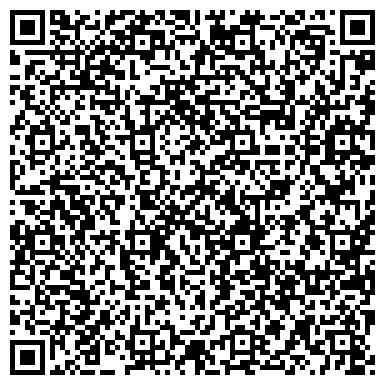 QR-код с контактной информацией организации ФГУП СЕВЕРО-ЗАПАДНЫЙ ФИЛИАЛ ГОСЗЕМКАДАСТРСЪЕМКА