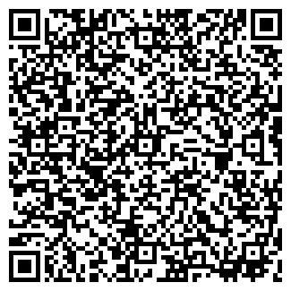 QR-код с контактной информацией организации СТАРТ, ЗАО