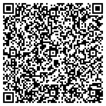 QR-код с контактной информацией организации КОСМЕТИКА, ООО