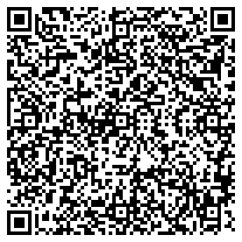 QR-код с контактной информацией организации РЕМЧАС, ОАО