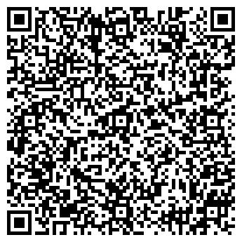 QR-код с контактной информацией организации САПР ОКБ, ЗАО