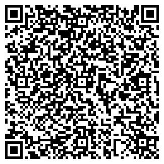 QR-код с контактной информацией организации СВ-СИТИ, ЗАО