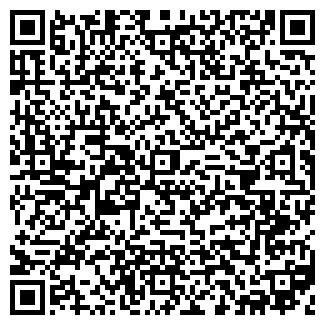 QR-код с контактной информацией организации СКВ-СЕРВИС
