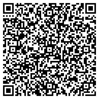 QR-код с контактной информацией организации УМС, ЗАО