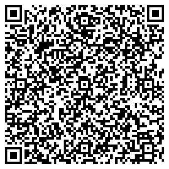 QR-код с контактной информацией организации АВАЛОН-СТРОЙ, ООО