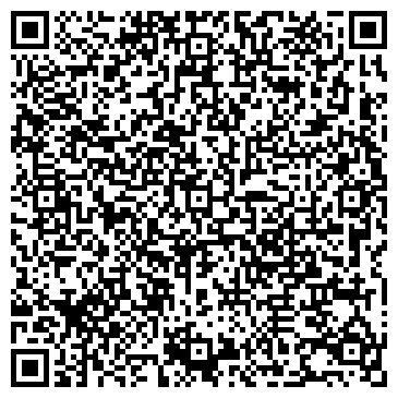 QR-код с контактной информацией организации ГРАТА ЮРИДИЧЕСКАЯ ФИРМА АКСАЙСКИЙ ФИЛИАЛ