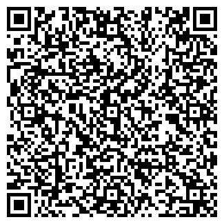 QR-код с контактной информацией организации АРТФОН