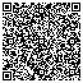QR-код с контактной информацией организации ВАЛЕР