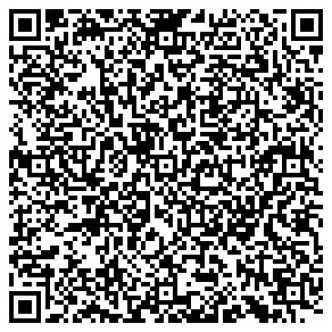 QR-код с контактной информацией организации ООО ЛИГАСТРОЙ