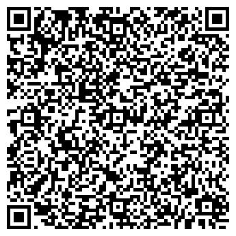 QR-код с контактной информацией организации TREEART