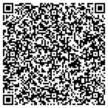 QR-код с контактной информацией организации ЕВРАЗИЯ АКСАЙСКИЙ ТРЕЙНИНГ-ЦЕНТР