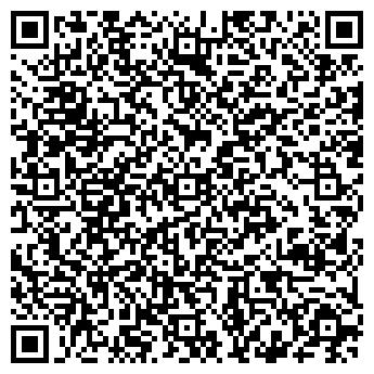 QR-код с контактной информацией организации ЖАНА АЛЕМ КУРЫЛЫС ТОО
