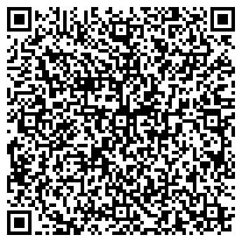 QR-код с контактной информацией организации ЛИТЛ ДИЗАЙН, ООО