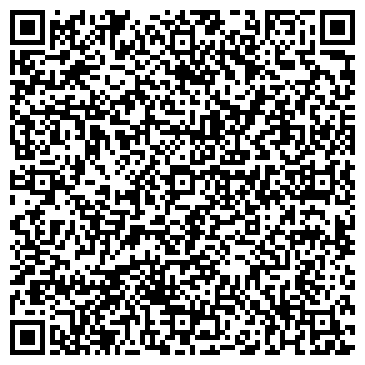 QR-код с контактной информацией организации НАЦИОНАЛЬНЫЙ РЕГИСТР, ООО
