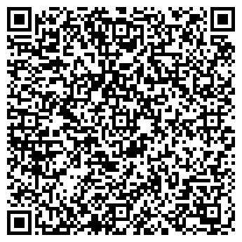 QR-код с контактной информацией организации КАЗКОМСЕРВИС-АКСАЙ ТОО