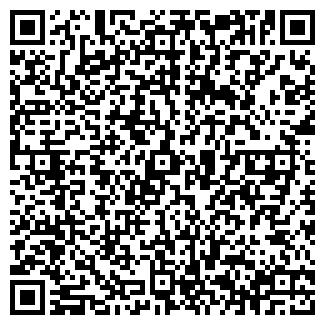 QR-код с контактной информацией организации LOVE RADIO