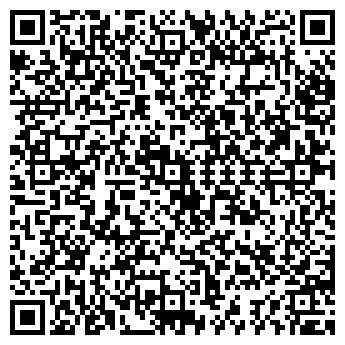 QR-код с контактной информацией организации TELEMAXIMUM