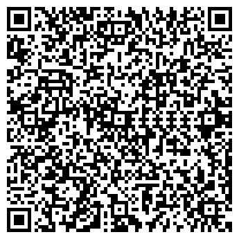QR-код с контактной информацией организации БИЗНЕС ЛАЙН