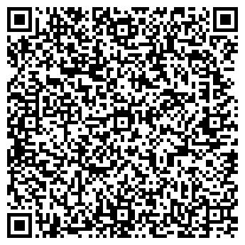QR-код с контактной информацией организации АРТЕМЬЕВА, ЧП