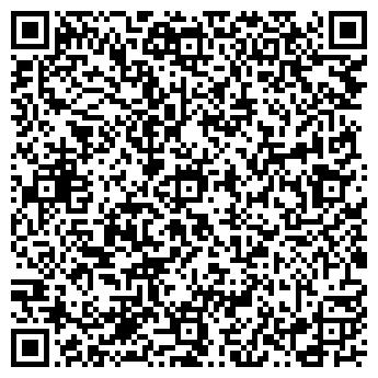 QR-код с контактной информацией организации БЕРЕЗКИНА, ЧП