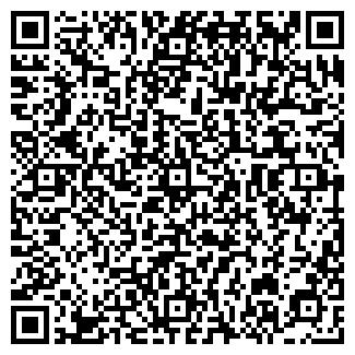 QR-код с контактной информацией организации ЕВТЕН