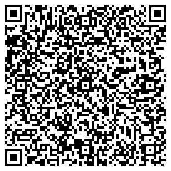 QR-код с контактной информацией организации КАЛИНКИНА, ЧП