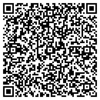 QR-код с контактной информацией организации КТП-АКСАЙ ТОО