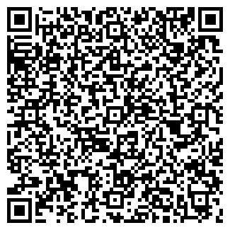 QR-код с контактной информацией организации ЛИПА, ООО