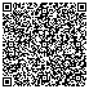 QR-код с контактной информацией организации ХВОЙНОВА, ЧП