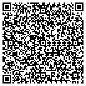 QR-код с контактной информацией организации ШАХНО, ЧП