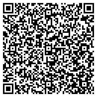 QR-код с контактной информацией организации АГНЕССА