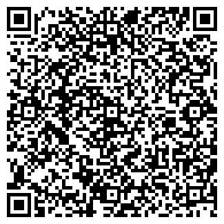 QR-код с контактной информацией организации ГРЕЙС