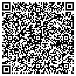 QR-код с контактной информацией организации ЗАРИНЕ